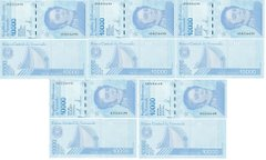 Venezuela - 5 pcs x 10000 Bolivares 2019 ( 2020 ) - Security thread - UNC