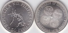 Philippines - 50 Piso 1976 - I.M.F. Meeting Silver - UNC