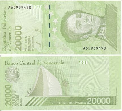 Venezuela - 20000 Bolivares 2019 ( 2020 ) - Security thread - UNC