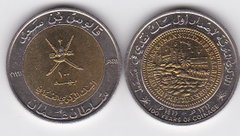 Oman - 100 Baisa 1991 - 100 years Coinage - UNC