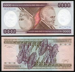 Brazil - 5000 Cruzeiros 1981 - 1985 Pick 202c two heads - UNC