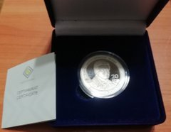 Kyrgyzstan - 20 Som 2018 - 90th anniversary of the birth of Chingiz Aitmatov - in a box with a certificate - UNC