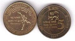 Sri Lankа - 5 Rupees 2007 - Cricker World Cup comm. - XF