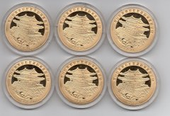 Korea North - set 6 coins 20 Won 2014 - UNC