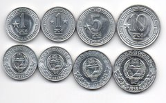 Korea North - set 4 coins - *1* + *1 + *5  + *10 Chon 1959 - star - UNC