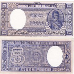 Chile - 5 Pesos 1958 - 1959 Pick 119 - UNC
