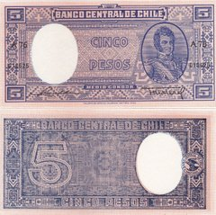 Chile - 5 Pesos 1947 - 1958 Pick 110 - UNC