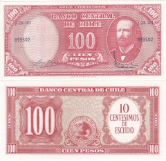 Chile - 10 Centimos de Escudo on 100 Pesos 1960 - 1961 Pick 127a(3) - UNC