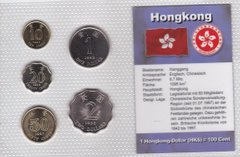 Hong Kong - set 5 coins 10 20 50 Cents 1 2 Dollars 1997 - 1998 - in blister - UNC