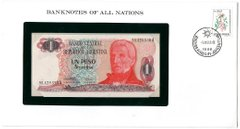 Argentina - 1 Peso 1983 Banknotes of all Nations - UNC