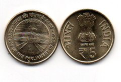 India - 5 Rupees 2012 60 Years of the Parliament comm. - UNC
