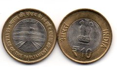 India - 10 Rupees 2012 60 Years of the Parliament comm. - aUNC