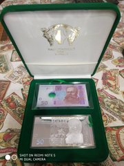 Ukraine - 50 Hryven 2011 - 20 years of NBU in plastic + Souvenir banknote in silver - UNC