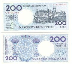 Польша - 200 Zlotych 1990 - P. 171 - without overprint - UNC