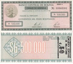 Bolivia - 50 Ct on 500000 Pesos 1987 - XF