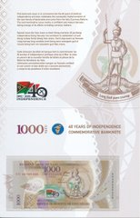 Вануату - 1000 Vatu 2020 - 40 years of independence - in folder - commemorative - UNC
