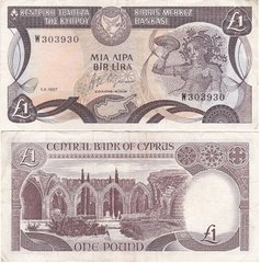 Cyprus - 10 Pounds 01.04. 1987 - VF
